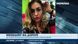 Пьяной за рулем поймали претендентку на титул «Мисс Украина»