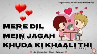 Sapna jahan | whatsapp status love video | status video | whatsapp video status