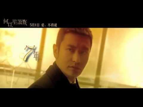 【PT韬吧�02《MY sunshine》Movie 1st trailer 何以笙箫默 预告片1