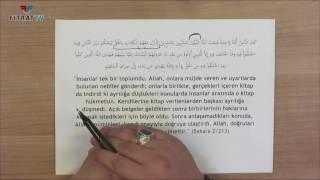 Yetişkinler için Yaz Kur'an Kursu | Bakara 213. Ayet