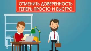 видео Оформление земли по генеральной доверенности