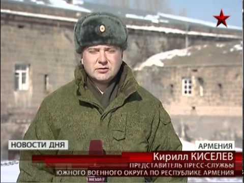Военнослужащим российской базы в Армении в три раза увеличили денежное довольствие