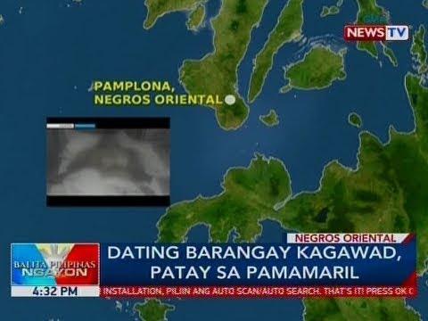 Dating kagawad ng Patay