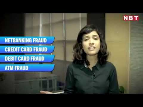 Awareness Banking Frauds