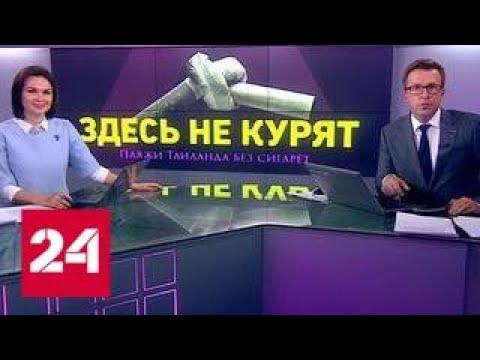 """""""Факты"""": """"вмешательство России"""" в выборы США - Россия 24"""