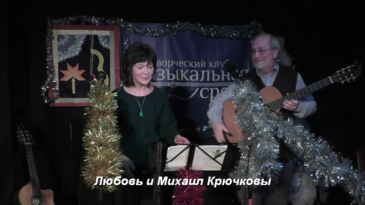 Музыкальная Среда 28.12.2016. Часть 4