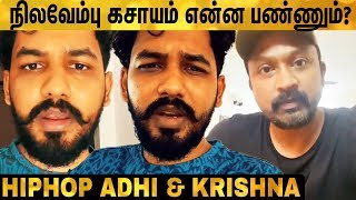 Hip Hop Adhi & Actor Krishna கொரோனாவில் இருந்து பாதுகாக்க என்ன பண்ணனும்?