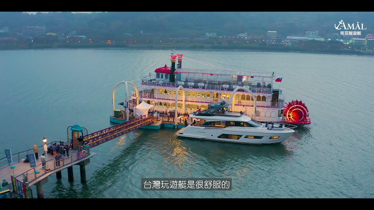 【Ferretti 670】用頂級義式遊艇 開啟台灣遊艇新生活