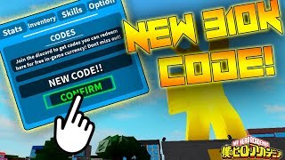 NOVO 310K LIKES CODE IN | BOKU NO ROBLOX: REMASTERED | ROBLOX |
