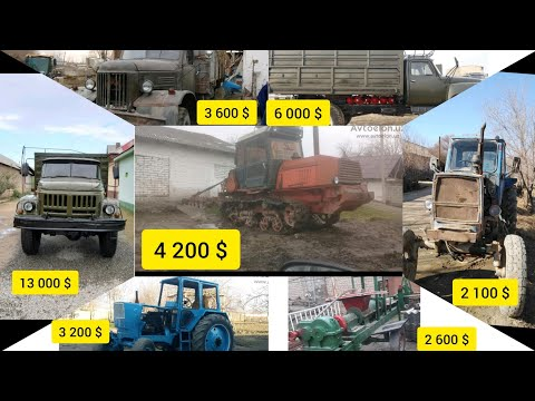 ZIL 130/YUMZ/G'ISH ZAVOD/ДТ 75/ВТ 150/SAMSUNG 55 ЭКСКАВАТОР/ГАЗ 53 /ГАЗ 57 #pultoparlarnarxlari