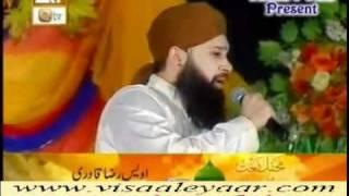 Allah hoo Allah hoo  Data Sahab urs Owais raza qadri ( www.darsequranohadees.com )
