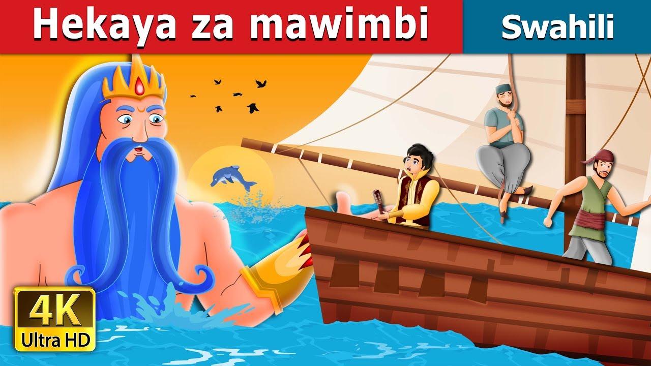 Download Hekaya za mawimbi   Hadithi za Kiswahili   Swahili Fairy Tales