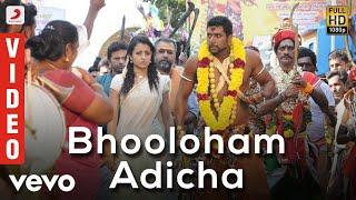 Bhooloham - Bhooloham Adicha Video | Jayam Ravi | Srikanth Deva