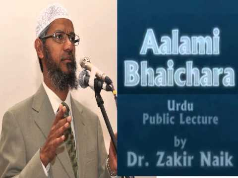 Urdu: Aalami Bhaichara by Dr. Zakir Naik | Agra, India (Urdu/Audio) Full Lecture
