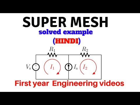 Mesh analysis for SUPERMESH in Hindi | BEEE first year videos