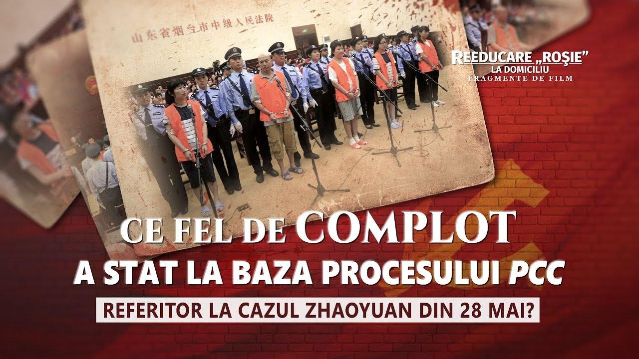 """""""Reeducare «roşie» la domiciliu"""" Segment 2 - Ce fel de complot a stat la baza procesului PCC referitor la cazul Zhaoyuan din 28 mai?"""