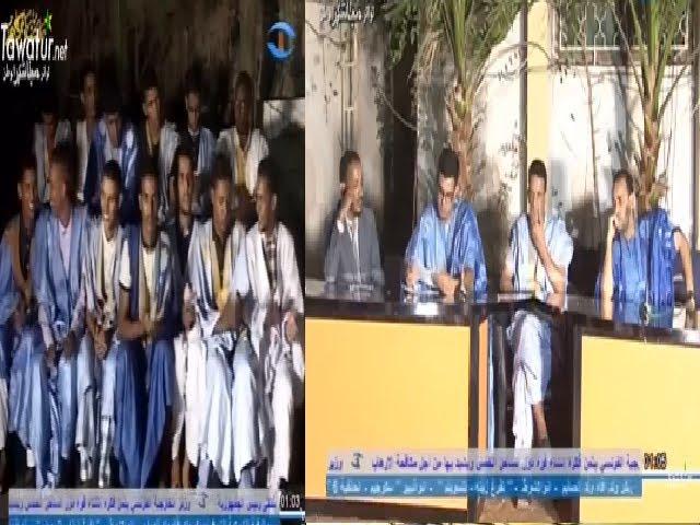 برنامج شاعر التوحيد5 - (الحلقة 2 من الدور الثاني ) | قناة شنقيط