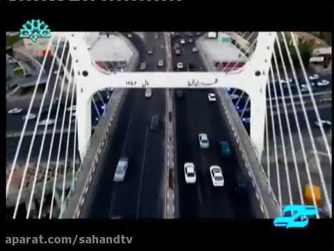 Tabriz-2016-تبریز
