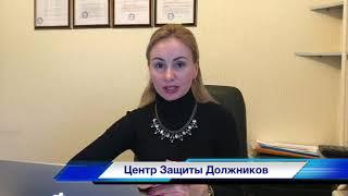 видео Банкротство индивидуального предпринимателя