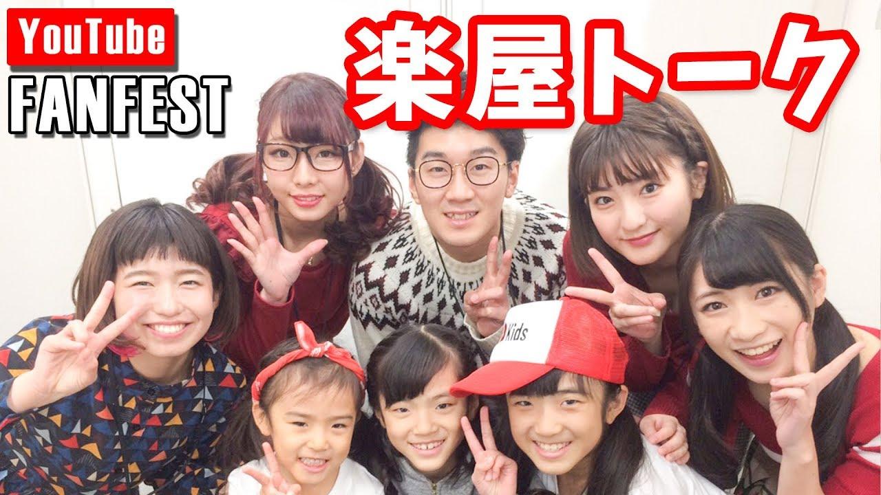 かん あき チャンネル 新しい 動画