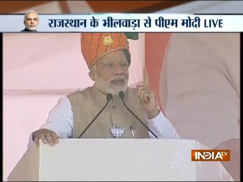 PM Modi takes on Congress in his rally in Bhilwara, Rajasthan