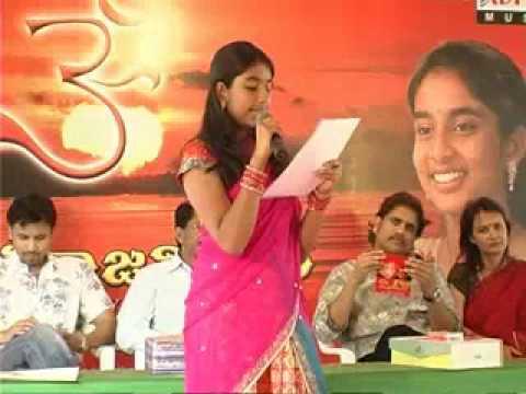 Pooja Prasad - Kamala Kucha