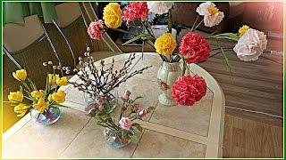 Цветы своими руками.Цветы из бумаги.Быстро и красиво.(Как сделать цветы своими руками.В видео покажу, как сделать маленькие крокусы из гофрировонной бумаги...., 2015-05-29T12:24:34.000Z)