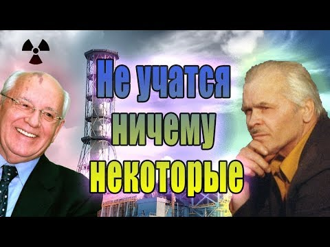 """Впечатления от сериала """"Чернобыль"""""""