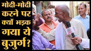 Jamui के Maharajganj के लोगों ने कहा, Chirag के काम पर, Modi के नाम पर देंगे वोट । Lok Sabha Electio