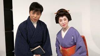 2017年9月3日(日)~30日(土) 歌手生活30周年 藤あや子 特別公演 特...