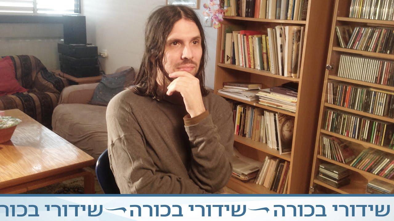 Image result for דניאל עוז
