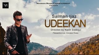 New Punjabi Songs 2016 I Udeekan I Salman Ijaz I Mannan Music I Latest Punjabi Songs 2016
