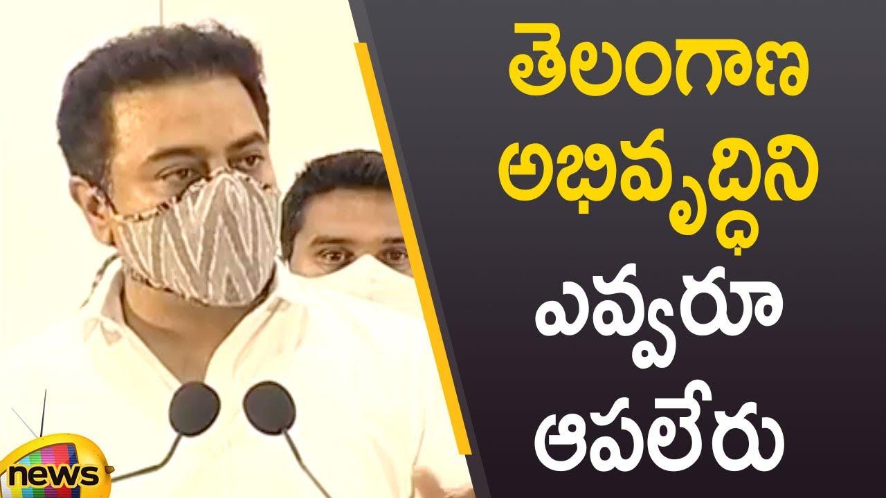Minister KTR Slams Opposition Parties Over Development Of Telangana | TS Govt | TRS | Mango News