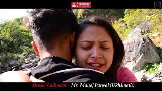 Patwal films presents - RUH (Mersiless World) Mr. Krishna rask