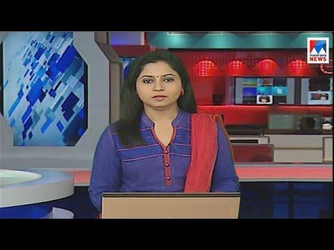പ്രഭാത വാർത്ത | 8 A M News | News Anchor -Veena Prasad | December 16, 2017