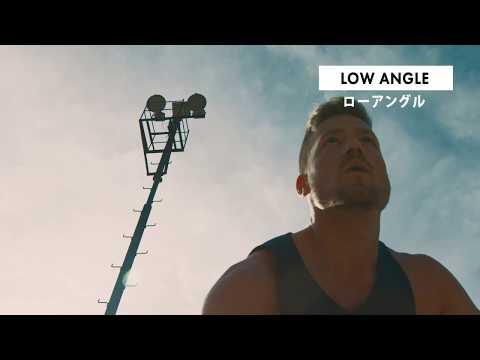 カメラワーク - LOW ANGLE (ローアングル)   動画編集・映像制作