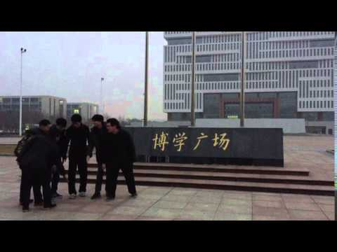 Wuhan University Team Video