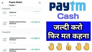 Earn Money Online Free Paytm Cash ₹200 daily || best earning app 2018