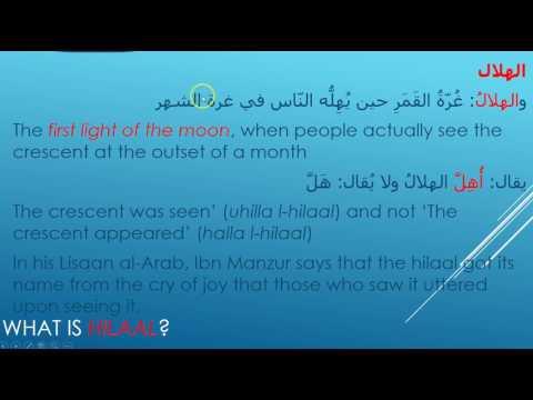 FAQ on Moon Sighting in Islam