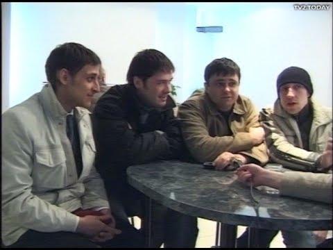"Как команда КВН ""Максимум"" готовилась в вышку. 2005 г."