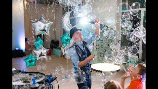 Мыльное шоу для детей