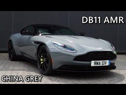 2019 Aston Martin Db11 Amr China Grey Youtube