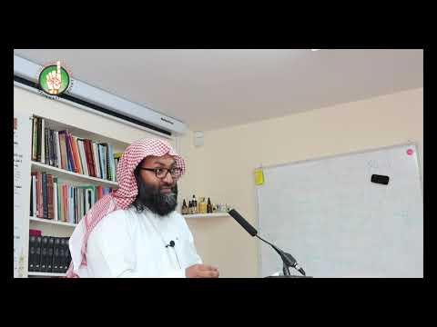 Cure to the Weakness of Imaan - Ustadh Rashed Al-Madani