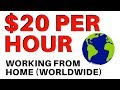 Easy Work From Home Jobs | Make Money From Home (WORLDWIDE)