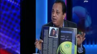 كورة كل يوم - لقاء مع نجوم الصحافة  (عبد الشافي صادق  و محمد الشرقاوي و ايهاب الخطيب و عمر القليوبي)