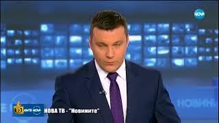 Водещи телевизии отразяват скандалите в НАП, без да споменат, че това разследване започна от нас