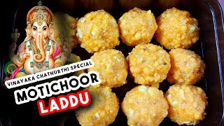 Vinayaka Chavithi Special Prasadam |  Motichoor Laddu |  Ganesh chaturthi Laddu