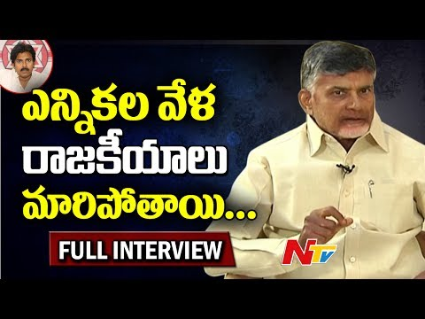 AP CM Chandrababu Naidu Exclusive Interview || Jana Sena, Congress, YSRCP || NTV