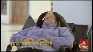 Видео приколы про массажные кресла,смешные видео онлайн смотреть(Видео приколы про массажные кресла,смешные видео онлайн смотреть http://www.prorelax.com.ua/, 2013-04-08T12:08:23.000Z)