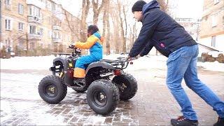 Bogdan si Tata au gasit un   ATV in  Hotel | Ce au facut ei cu atv-ul? Sketch de la Bogdan's Show